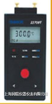 热电偶温度校验仪 Transcat 23700T Transcat 23700T