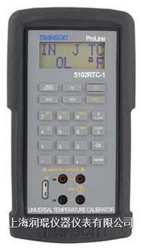 热电偶/热电偶校验仪 Transcat 5102RTC-1 Transcat 5102RTC-1
