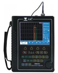 增强型数字真彩超声波探伤仪 HS610e型