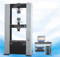 WDW-200E微机控制电子式万能试验机 WDW-200E