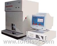 水泥多元素分析仪 水泥多元素分析仪