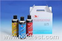 H&Z-特种着色渗透探伤剂 H&Z-特种着色渗透探伤剂