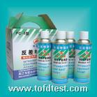 FC-5型反差增强剂  FC-5型反差增强剂