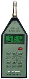AWA6218A/B/C系列噪声统计分析仪 AWA6218A/B/C系列噪声统计分析仪