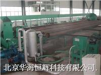 水压试验机 水压试验机