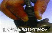 ECT-202E金属孔检测仪 ECT-202E