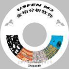 USFEN M3 金相分析软件  USFEN M3