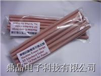 测试橡皮 EF74