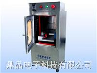 油墨振动搅拌机 DP-300A