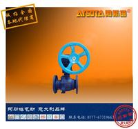 比例流量控制阀/不锈钢高温整体式球阀/浙江阀门厂0577-67319663 QQ41M-16P