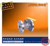 不锈钢保温截止阀/塑料球阀/浙江阀门厂0577-67319663 Q41FS-6S