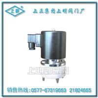 三明市阀门厂|微型塑料电磁阀 ZDTP
