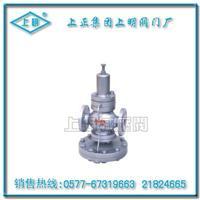 濮阳市阀门厂|先导式超大膜片高灵敏度减压阀 YD43H