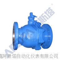 厂家供应Q41F天燃气球阀,气动球阀,不锈钢球阀,球阀 Q41F/H