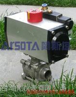 SMQ型氣動三片式焊接球閥 SMQ