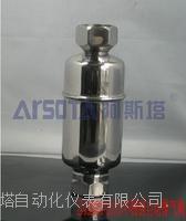 厂家供应不锈钢排气阀 P11H-16P