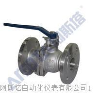 不锈钢球阀,Q41F型不锈钢球阀,厂家供应不锈钢球阀 Q41F