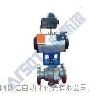 Q41F氧气专用球阀,氧气球阀,气动氧气球阀, Q341F型