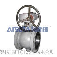 PBQ偏心半球阀 64压侧装式带涡轮偏心半球阀 高压偏心半球阀   PBQ