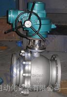 电动球阀,Q947型电动固定式球阀 电动球阀 固定式电动球阀