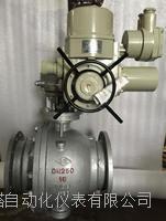 电动固定球阀 Q947F型开关型电动球阀 固定开关球阀