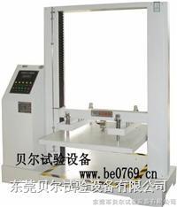 微电脑纸箱抗压强度试验机 BF-W-1T
