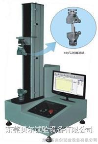 胶带剥离强度试验机 BF-BL-200N