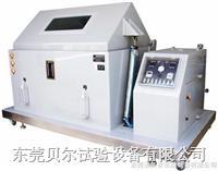 120型盐雾试验箱 BE-CS-120