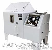 60型盐雾腐蚀试验箱 BE-CS-60