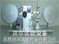 RCA纸带耐磨试验机 BF-RCA2