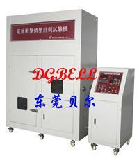 电池冲击挤压针刺试验机 BE-6048