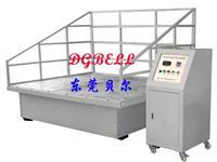 模拟运输振动台BF-SV-1000 BF-SV-1000
