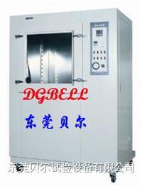 砂尘试验箱 D800*W800*H800mm