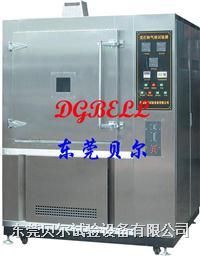 氙灯耐气候试验箱 950×950×900