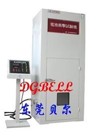新型电池碰撞试验机 BE-5066