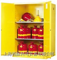 JUSTRITE立式易燃品储存柜/安全柜/防火柜/防爆柜(90加仑,黄色) JUSTRITE899000,FM认证