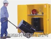 JUSTRITE立式油桶储存柜/安全柜/防火柜/防爆柜(90加仑,黄色) JUSTRITE899020,FM认证