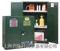 JUSTRITE杀虫剂储存柜/安全柜/安全储存柜(绿色,30加仑) JUSTRITE 893004,FM认证
