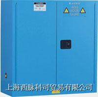 JUSTRITE实验室腐蚀性化学品安全储存柜/安全柜(蓝色,45加仑) JUSTRITE894502,FM认证