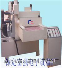 精密金属蚀刻机 ZC-JSJ-0405型