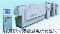 后处理生产线 ZC-HCL-0411型