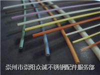 进口PEEK管 0.01×1/16英寸,0.02×1/16英寸,0.03×1/16英寸