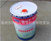橡胶试验油 GJB127-86