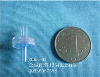 塑料单向阀,医用单向阀,鲁尔单向阀,气体单向阀止回阀 ZCKL-DCV06