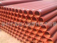 进口溶剂蠕动泵管
