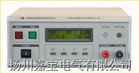 智能接地电阻测试仪 DF2668