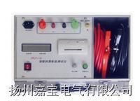 开关接触电阻测试仪 HLY-III