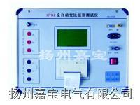 BZC变压器变比测试仪其它品牌