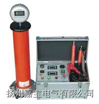 ZGF-200kV/2mA直流高压发生器yzc228