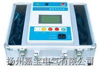 高压绝缘电阻测试仪 JOB10